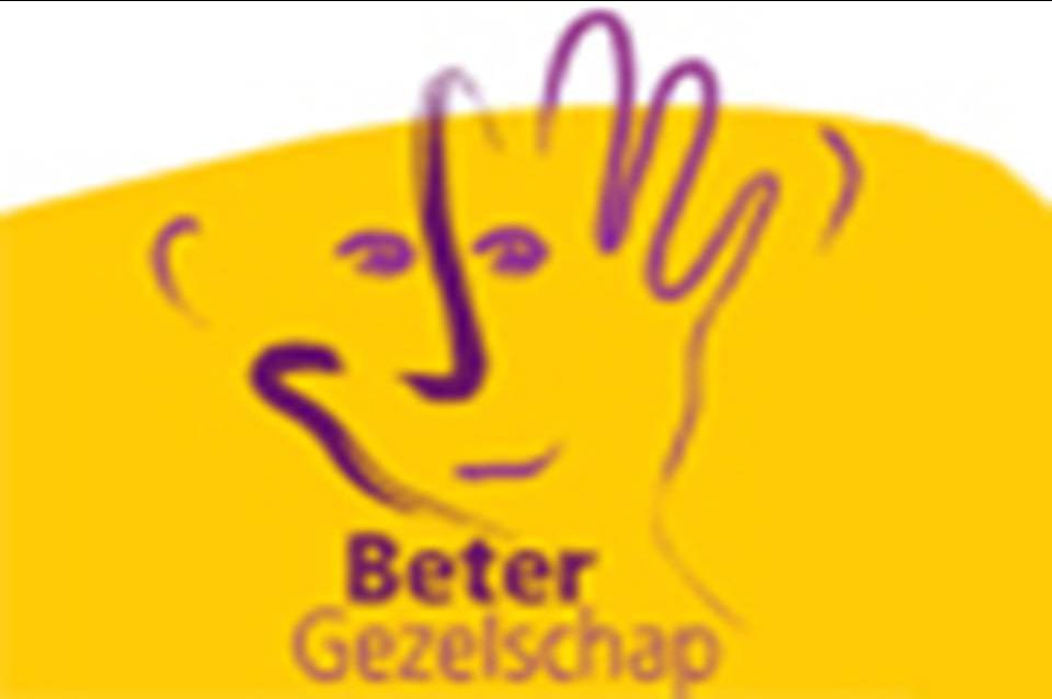 Pbeterg
